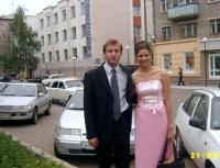 Катя выпускной - 05г