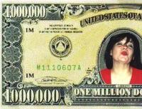 Мой  миллион